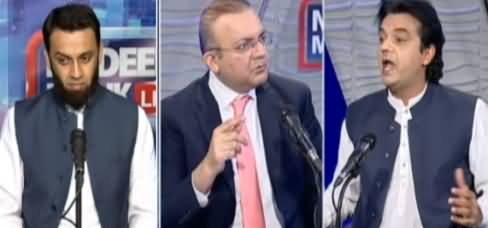Nadeem Malik Live (Bashir Memon's Allegations Against Govt) - 28th April 2021