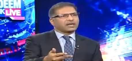 Nadeem Malik Live (Biggest Challenge For Caretaker Govt) - 7th June 2018
