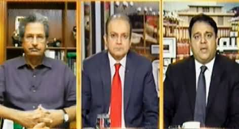 Nadeem Malik Live (Bilawal Bhutto Ki PPP Workers Se Appeal) - 29th September 2014