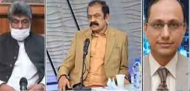 Nadeem Malik Live (BNP Leaves, PTI Govt in Trouble) - 17th June 2020