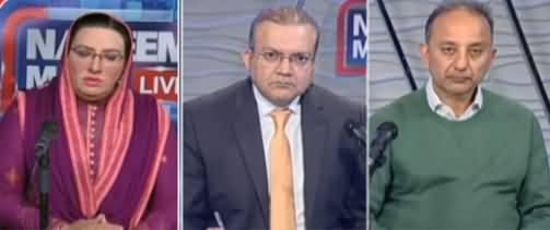 Nadeem Malik Live (Broadsheet, PDM, Other Issues) - 27th January 2021