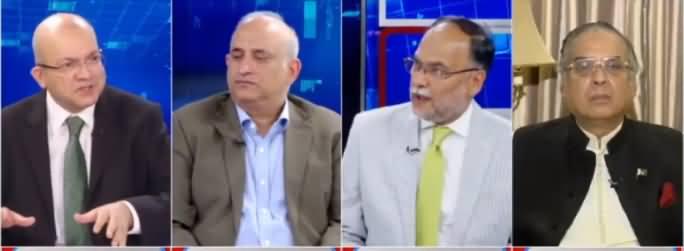Nadeem Malik Live (Budget Aur Giraftariyan) - 11th June 2019
