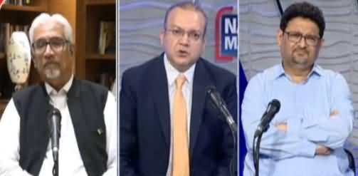 Nadeem Malik Live (Budget, Inflation, Criticism) - 14th June 2021