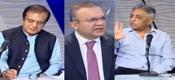 Nadeem Malik Live (Budget, Load Shedding) - 10th June 2021