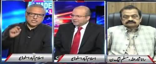 Nadeem Malik Live (Captain Safdar Speech Against Qadiyanis) - 10th October 2017