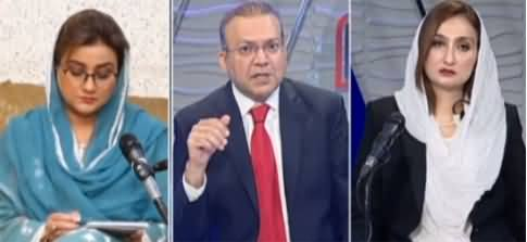 Nadeem Malik Live (Chairman Senate Election) - 10th March 2021