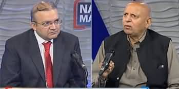 Nadeem Malik Live (Chaudhry Sarwar Exclusive Interview) - 18th June 2020