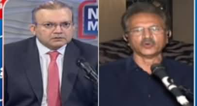 Nadeem Malik Live (Chief Justice Angry on Waseem Akhtar) - 10th August 2020