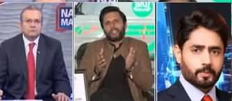 Nadeem Malik Live (Coronavirus And Welfare Work) - 26th March 2020