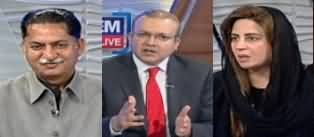Nadeem Malik Live (Coronavirus, Economy & Other Issues) - 9th March 2020