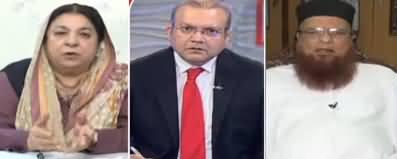 Nadeem Malik Live (Coronavirus Ka Khauf) - 16th March 2020