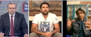 Nadeem Malik Live (Coronavirus & Social Work) - 31st March 2020