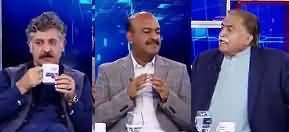 Nadeem Malik Live (Court Released Shahbaz Sharif) - 14th February 2019