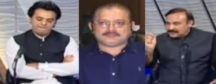 Nadeem Malik Live (Cracks in PDM, Maryam's Bail) - 24th March 2021
