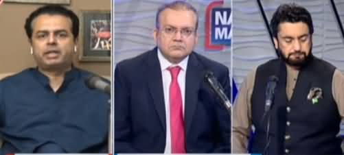 Nadeem Malik Live (Current Political Issues) - 10th May 2021