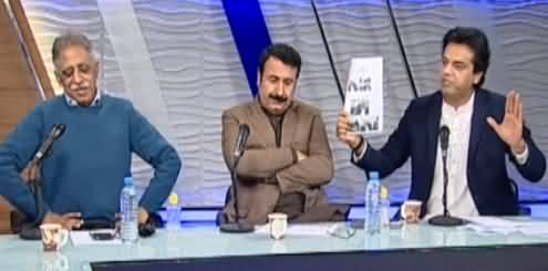 Nadeem Malik Live (Daska By-Election Controversy) - 24th February 2021
