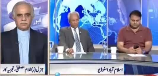 Nadeem Malik Live (Dawn Leaks Ka Masla Hal Ho Gaya) - 10th May 2017