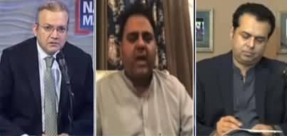 Nadeem Malik Live (Deadlock on NAB) - 30th July 2020