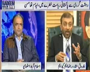 Nadeem Malik Live (Dehshat Gardi Se Pakistani Riasat Khatray Mein, Adam Thomas) - 4th December 2013