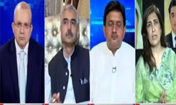 Nadeem Malik Live (Dengue Cases Increasing) - 26th September 2019