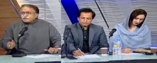Nadeem Malik Live (DG ISI Issue, Maryam Nawaz) - 13th October 2021