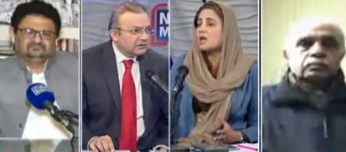 Nadeem Malik Live (DG ISPR Press Conference) - 11th January 2021