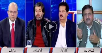 Nadeem Malik Live (Discussion on Current Issues) - 12th March 2019
