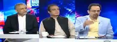 Nadeem Malik Live (Discussion on Different Issues) - 21st June 2018