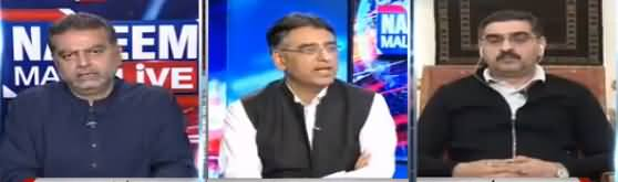 Nadeem Malik Live (Discussion on Different Issues) - 26th March 2018