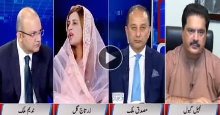 Nadeem Malik Live (Discussion on Multiple Issues) - 25th October 2018