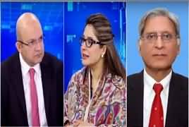 Nadeem Malik Live (Discussion on Multiple Issues) – 29th November 2018