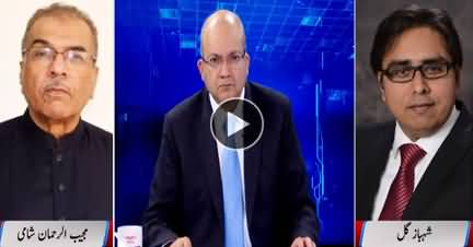 Nadeem Malik Live (Discussion on Multiple Issues) - 7th March 2019