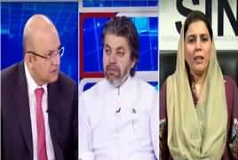Nadeem Malik Live (Dollar Ki Uraan) – 4th December 2018
