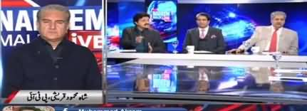 Nadeem Malik Live (Dollar Mehnga, Shadeed Mehngai ka Imkan) - 13th December 2017