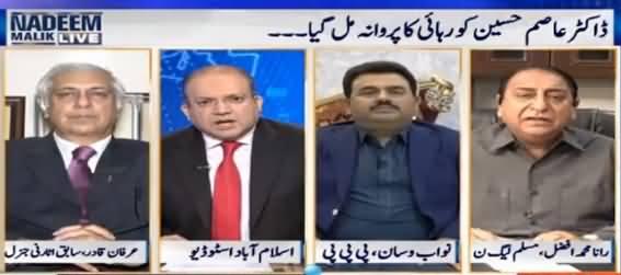 Nadeem Malik Live (Dr. Asim Ko Rihai Mil Gai) – 29th March 2017