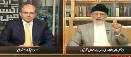 Nadeem Malik Live (Dr. Tahir ul Qadri Exclusive Interview) - 11th August 2017