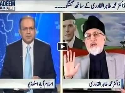 Nadeem Malik Live (Dr. Tahir ul Qadri Exclusive Interview) - 18th June 2014