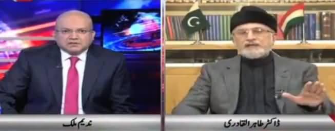 Nadeem Malik Live (Dr. Tahir ul Qadri Exclusive Interview) - 20th December 2017