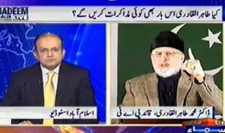 Nadeem Malik Live (Dr. Tahir ul Qadri Exclusive Interview) - 6th May 2014