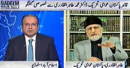 Nadeem Malik Live (Dr.Tahir ul Qadri Special Interview with Nadeem Malik) – 9th December 2013