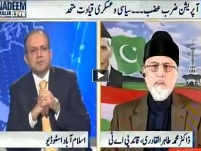 Nadeem Malik Live (Dr. Tahir ur Qadri Exclusive Interview) – 16th June 2014