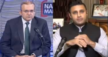 Nadeem Malik Live (Dual Nationals in PM's Cabinet) - 20th July 2020