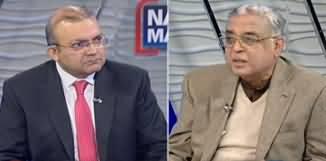 Nadeem Malik Live (Economic & Political Issues) - 5th March 2020