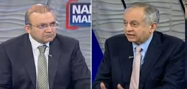 Nadeem Malik Live (Economy And Political Discussion) - 4th March 2020