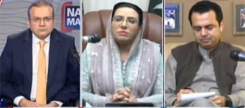 Nadeem Malik Live (ECP's Order of Re-Poll in Daska) - 25th February 2021