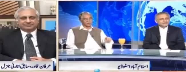 Nadeem Malik Live (Ehtasabi Amal Sazish Ka Shikar) - 6th June 2017