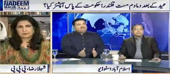 Nadeem Malik Live (Eid Ke Baad Dama Dam Mast Qalandar Hoga) - 5th September 2016