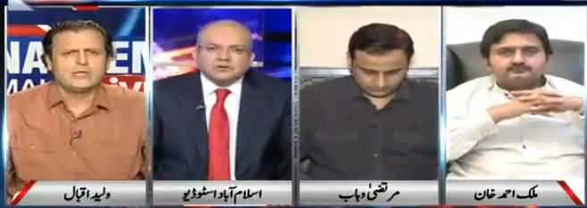 Nadeem Malik Live (Election 2018, Kis Ka Kis Se Muqabla) - 11th June 2018