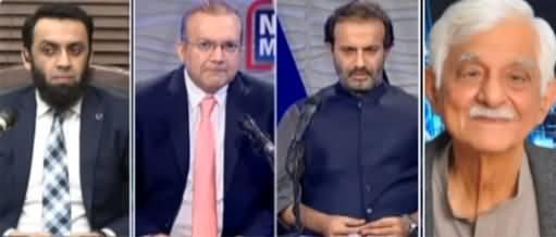 Nadeem Malik Live (Election Amendment Bill) - 29th September 2021
