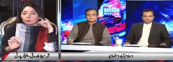 Nadeem Malik Live (Election Bill 2017 Na Manzoor) - 21st November 2017